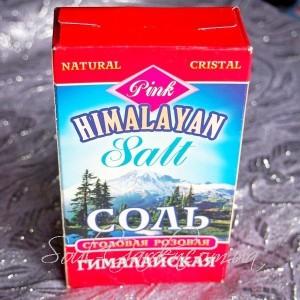 Черная соль ГИМАЛАЙСКАЯ,100 гр(Индия)