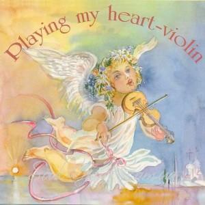 CD(№2)- дуэт Безмолвие и Звук, «Играя на скрипке моего сердца»,г.Киев