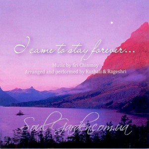 CD(№5)-дуэт Безмолвие и Звук, «Я пришел, чтобы остаться навсегда»г.Киев