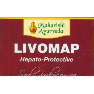 Ливомап, Livomap (МА) 100 таб.
