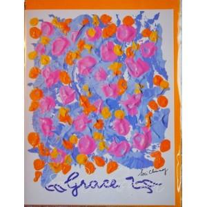 Открытка в конверте в стиле Джарна-Кала - Grace / Милость,автор Шри Чинмой (Индия),А5