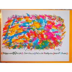 Открытка в конверте в стиле Джарна-Кала -Happiness / Счастье,автор Шри Чинмой (Индия), А5