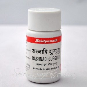 Раснади гуггул / Rashnadi guggul (Baidyanath) 80 таб.