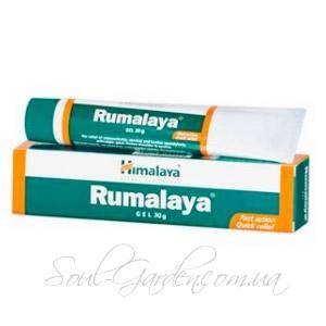 Румалая гель /Rumalaya Gel от артрита (HIMALAYA) 30 гр
