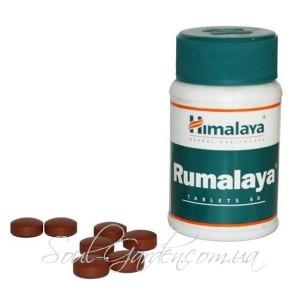 Румалая таблетки /Rumalaya (HIMALAYA) 60табл.