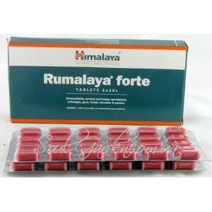 Румалая форте  /Rumalaya Forte (HIMALAYA) 60 табл.