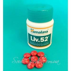 Лив 52 / Liv 52 (Himalaya) 100 табл.