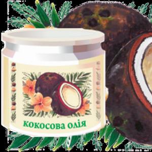 Кокосовое масло - 175 гр, 300 гр, 450 гр г.Винница